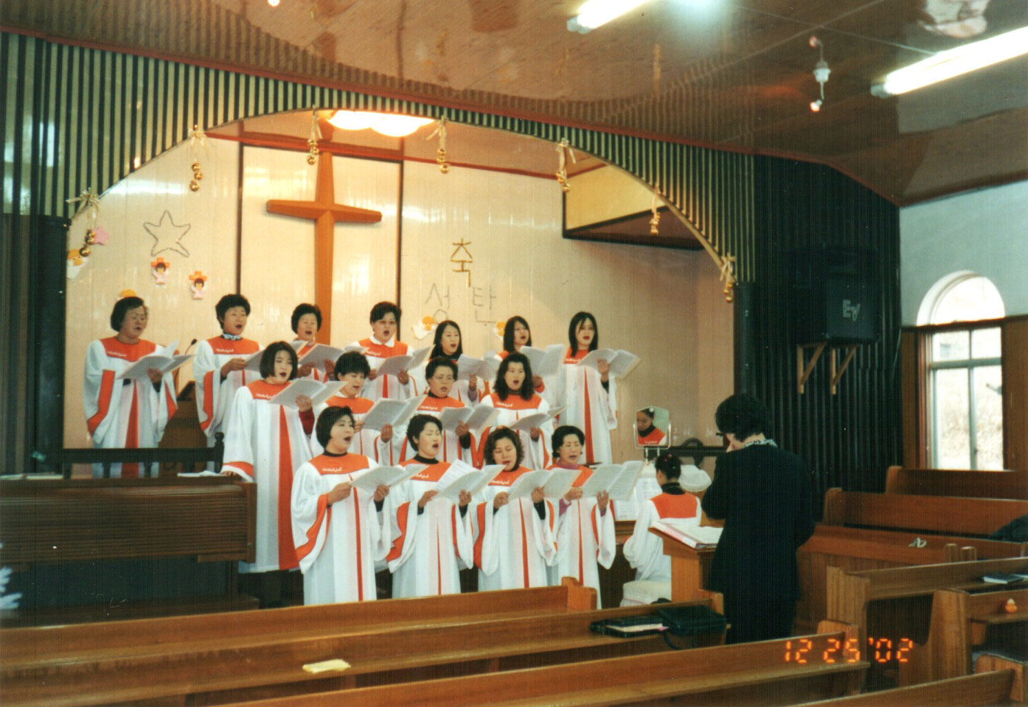 음악예배(2002,12,25)