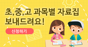 자료신청_수정배너