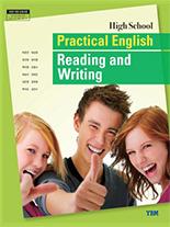실용 영어 독해와 작문